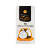 100% Arabica Delux - Best Espresso -