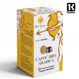 100% Arabica Compatible A Modo Mio Capsules by Best Espresso