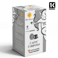 Corposo coffee - full-bodied coffee A Modo Mio Compatible by Best Espresso -