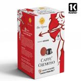 Cremoso espresso blend Compatible A Modo Mio Capsules by Best Espresso