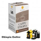 Ethiopia Single Origin Arabica -  16 capsules Nespresso compatible by Best Espresso